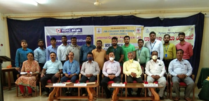 WORLD ENVIRONMENT DAY ON 09.07.2021 – COLLABORATION WITH HDFC BANK