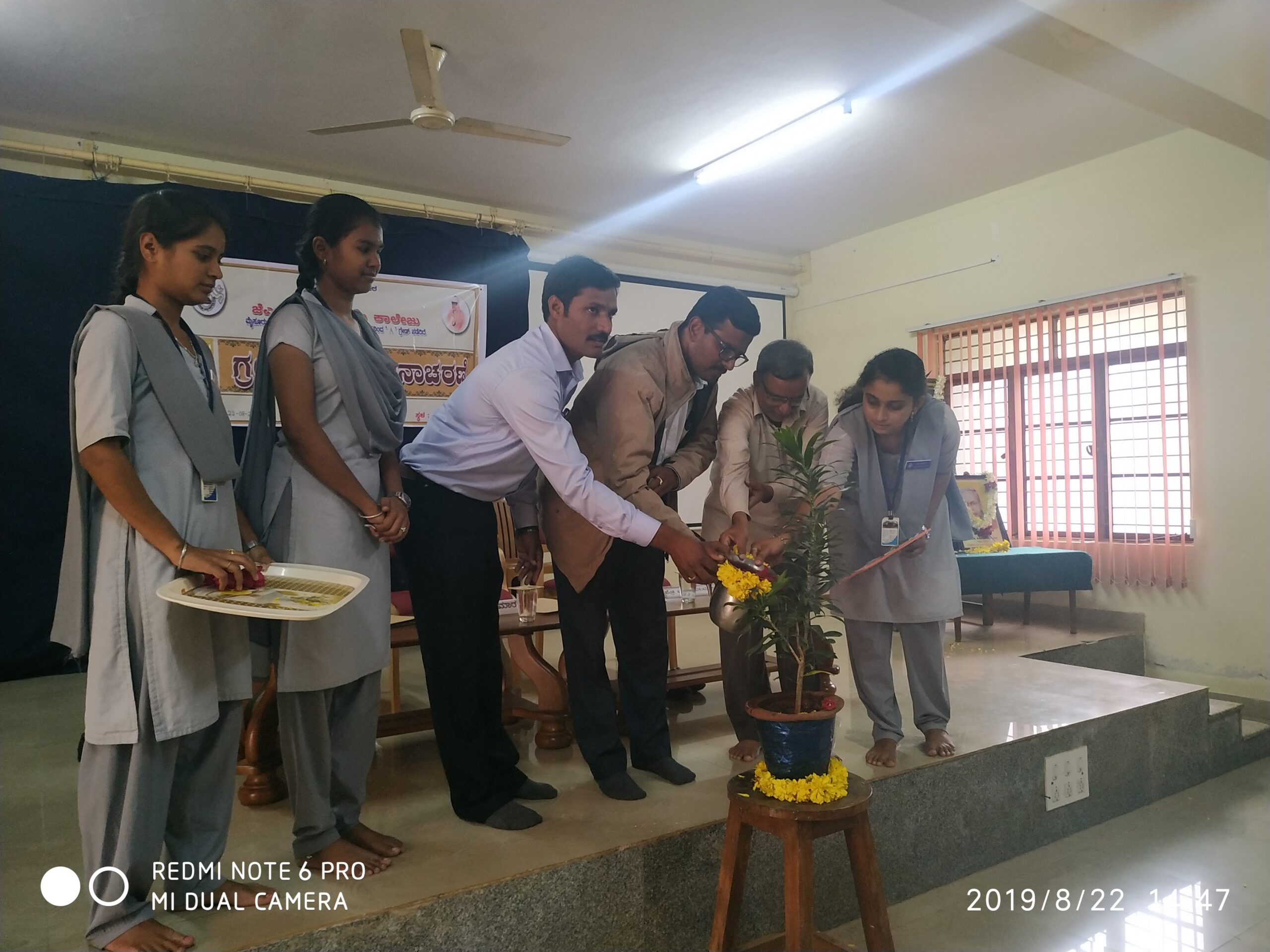 Special lecture Programme on Librarian Day on  22-08-2021